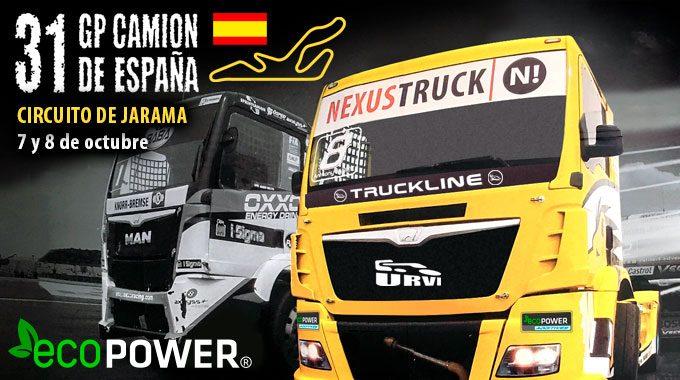 GP Camión Jarama 2017